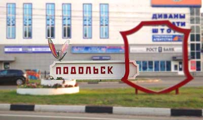 district podolsk mini